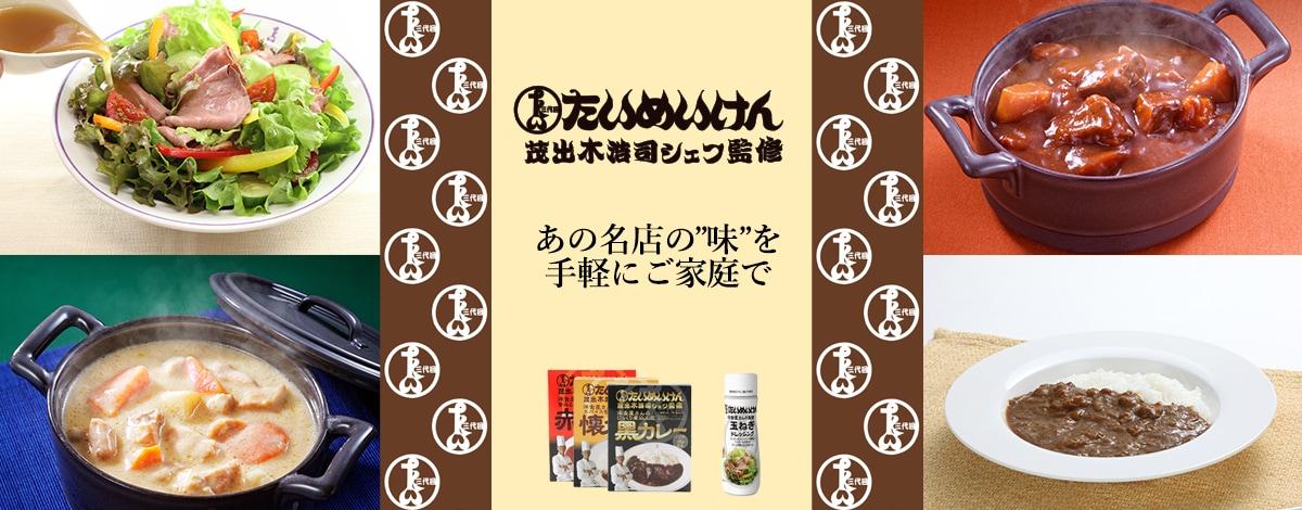 特別オタメシ価格!1個あたり60円「たらみ フルーツヘルシー 蒟蒻りんご」36個セット
