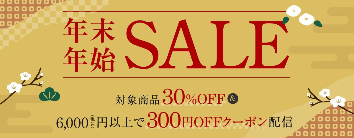 Otameshi おトクに試して社会貢献! いいものをおトクに買えて、ちょっぴり社会貢献できるショッピングサイトです