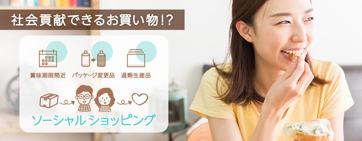 STAY HOME応援特集